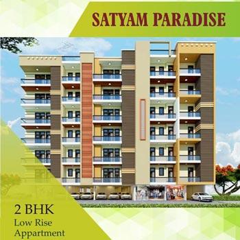 Satyam Paradise