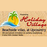 Holiday Village Villas