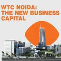 World Trade Center - Sec-16