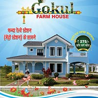 Gokul Farm House