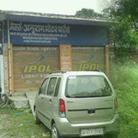 6500 Sq. Feet Commercial Lands & Plots for Sale at Jaunpur