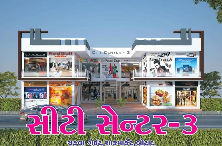 200 sq feet shopping mall space for sale in botad for Guntha to sq ft