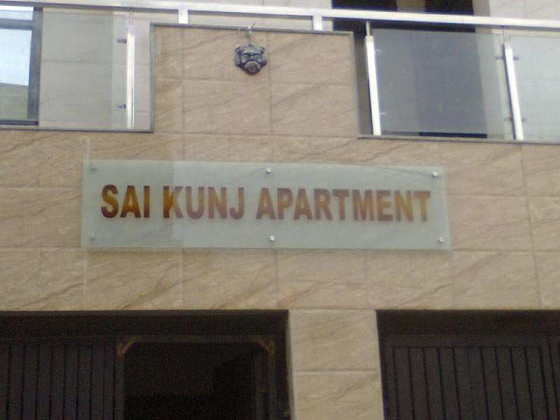 2bhk Floor Available At Bindapur