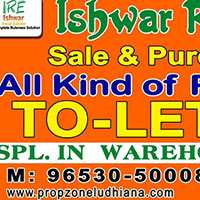 4500 Sq. Feet Warehouse/godown for Rent in Industrial Area-a, Ludhiana