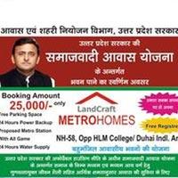 Metro Homes