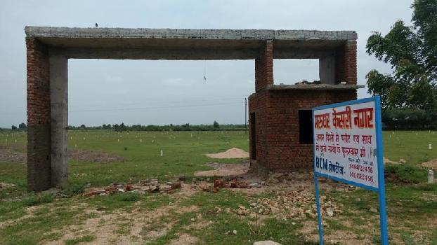 Marudhar Kesri Nagar