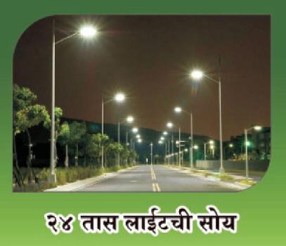 Gulmohar Park