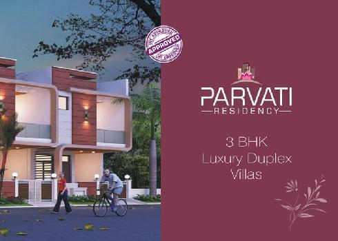 Parvati Residency