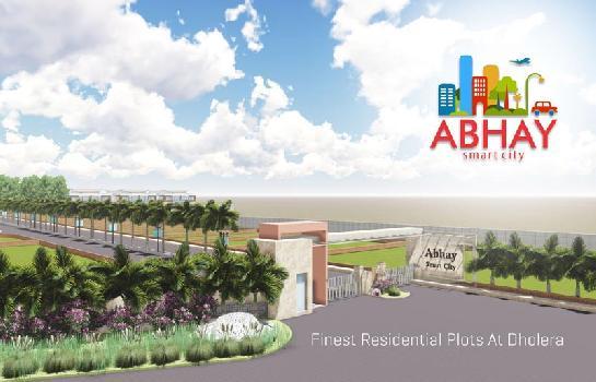 Abhay Smart City
