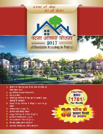 Patna Awas Yojana