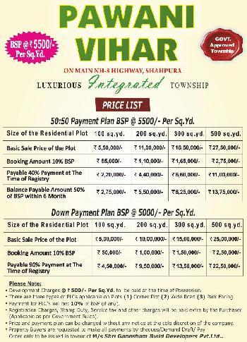 Pawani Vihar