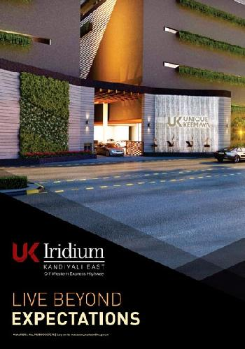 Uk Iridium