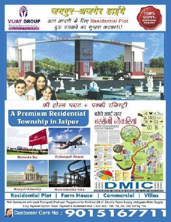 Vijay City