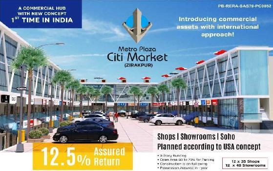 Metro Plaza Citi Market