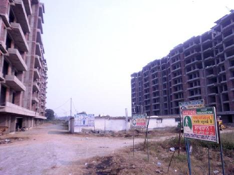 Amritsar One
