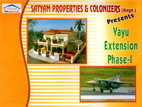 Vayu Extension Phase 1