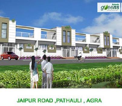 Nalanda Green