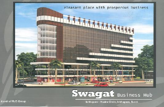 Swagat Business Hub