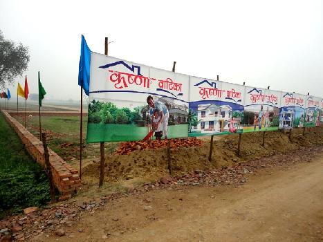 Krishna Vatika