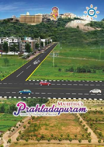 Prahladapuram - Yadagirigutta