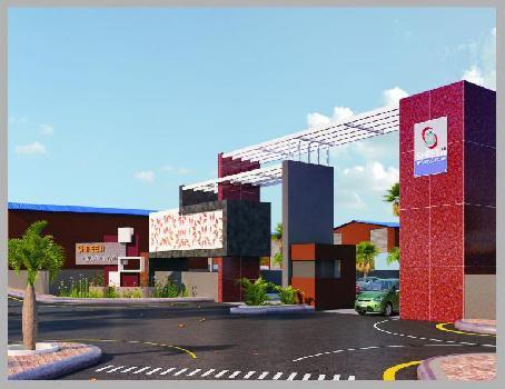Shreeji Industrial Park