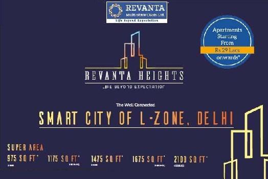Revanta Heights