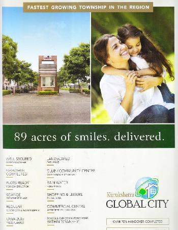 Kurukshetra Global City