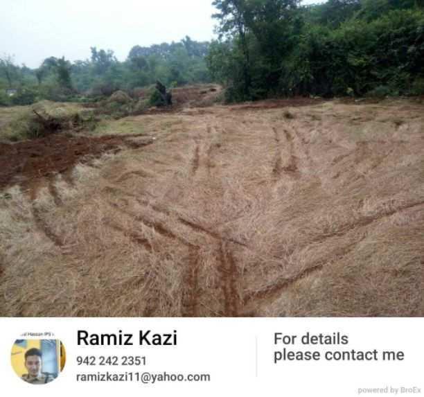 RAJAPUR GOTHIVRE NANAR REFINERY MIDC LAND SALE