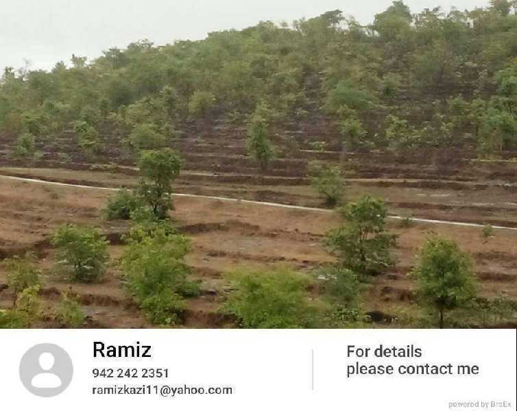 Agriculture Farm LAND And MIDC LAND SALE IN RAJAPUR MAHARASHTRA