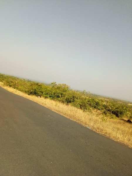 Industrial Land Sale at Rajapur Ratnagiri Maharashtra