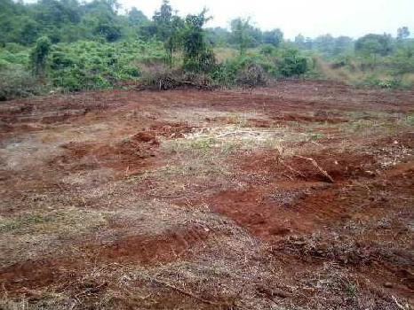 RAJAPUR REFINERY MIDC INDUSTRIAL LAND SALE
