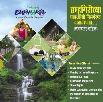 NA plots at foothills of Bramhagiri,Trambakeshwar,Nashik