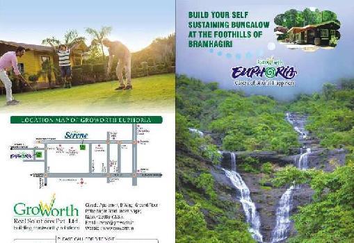 Nashik trimbak Ghoti Road Panine Farmhouse NA Plots trambakeshwar