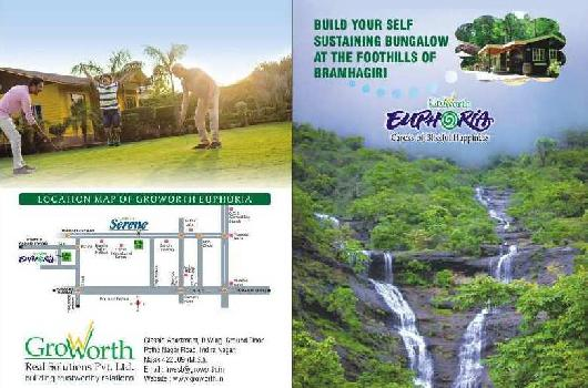 Nashik trimbak Ghoti Road Panine Kojuli shiver near green green global project