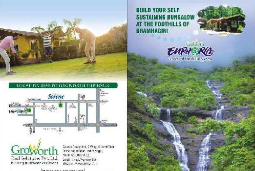 NA Plots nashik trimbak Ghoti Road Panine Kojuli near eng green global project