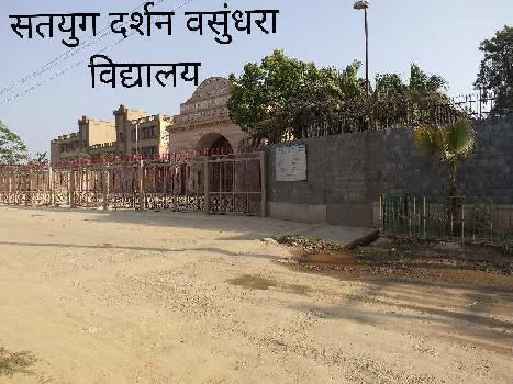 Residential plot in front of Satyag Darshan Vasundhara School and College