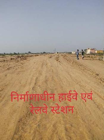 Residential plot in front of Satyag Darshan Vasundhara School and College