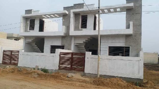 6.67 Marla House For Sale In Jalandhar