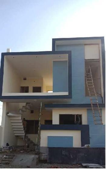 Great Offer 7.25 Marla House For Sale In Jalandhar