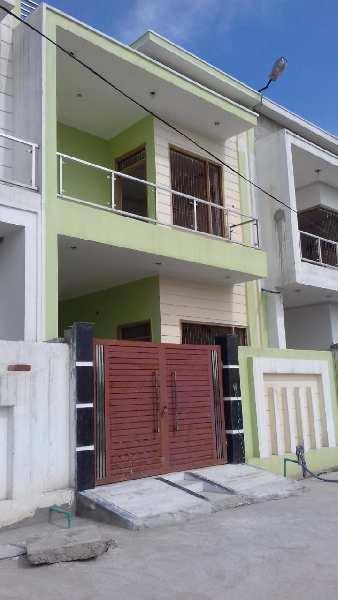 Best Location House For Sale In Jalandhar