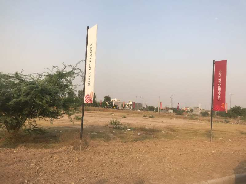 Showroom for sale in Mohali