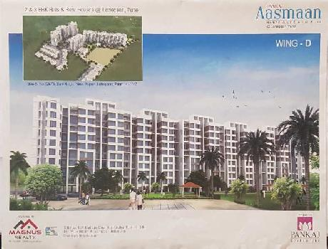 Ready to Move 2 BHK for Sale