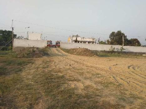 600 Sq. Yards Commercial Lands /Inst. Land for Sale in Civil Lines, Ludhiana
