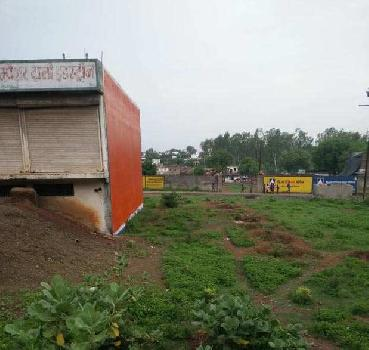 Commercial Land for Sale In New Galla Mandi Road