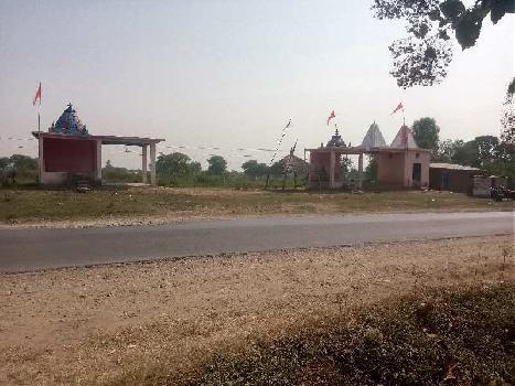 Commercial plot for Sale at Jit Nagar Maihar