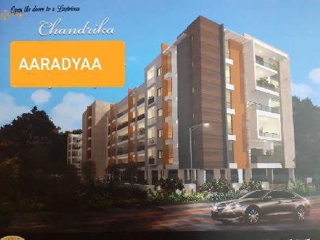 Chandrika Ayodhyaa