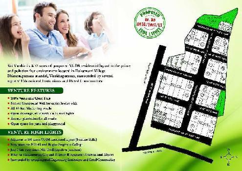 Residential Plot For Sale In Dakamarri,Visakhapatnam