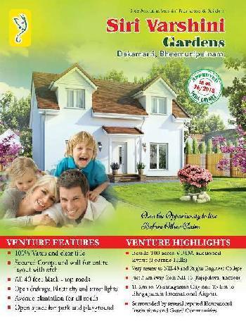 100% Loan Facility VUDA Plots for sale in dakamarri..