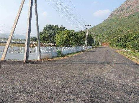 VUDA Aprroved plot for sale @ anandapuram