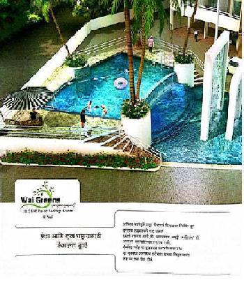 2 BHK Flat For Sale In  Wai Greens